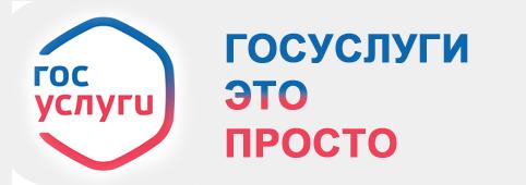 Можно ли в мфц москвы зарегистрировать квартиру московской области